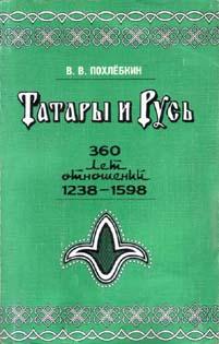 http//www.misharlar.ru/images/bookpohl.jpg